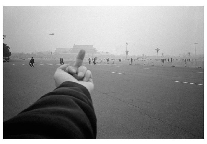 Ai Weiwei Study of Perspective Tiananmen Square 1995 to 2003