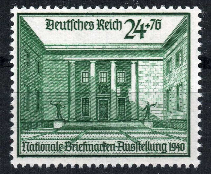 Commemorative postage stamp featuring the New Reich Chancellery courtyard with Breker's sculptures, 1940