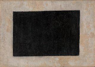 Kazimir Malevich Black Quadrilateral 1915