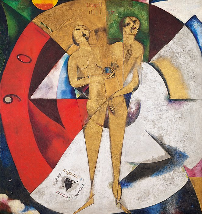 Marc Chagall - Homage to Apollinaire 1911-2