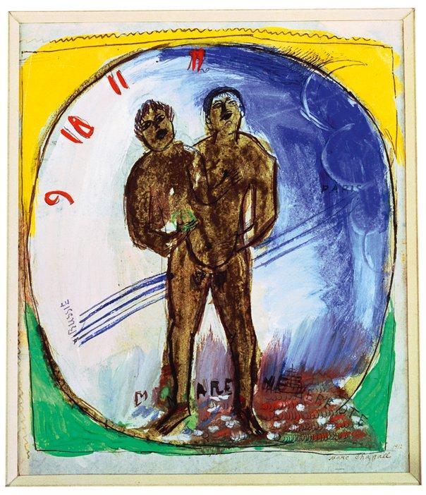 Marc Chagall - Homage à Apollinaire ou Adam et Ève (study) c1911-2