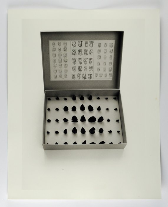 Susan Hiller From the Freud Museum 1991–6, box 006 Chamin-ha'/House of Knives (collected, 1992)