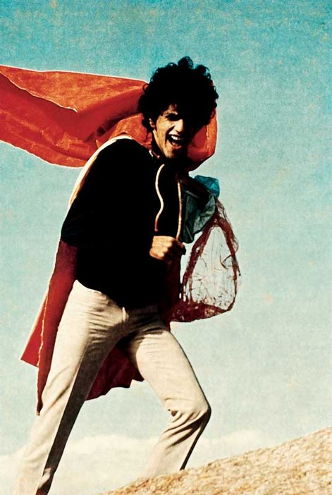 Hélio Oiticica P 04 Parangolé Cape 01 1964 Singer and composer Caetano Veloso wearing the cape in 1968