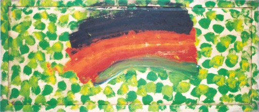 Howard Hodgkin A Rainbow