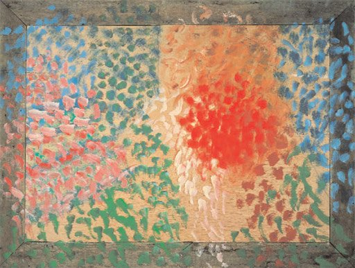 Howard Hodgkin Come into the Garden Maud 2000-3