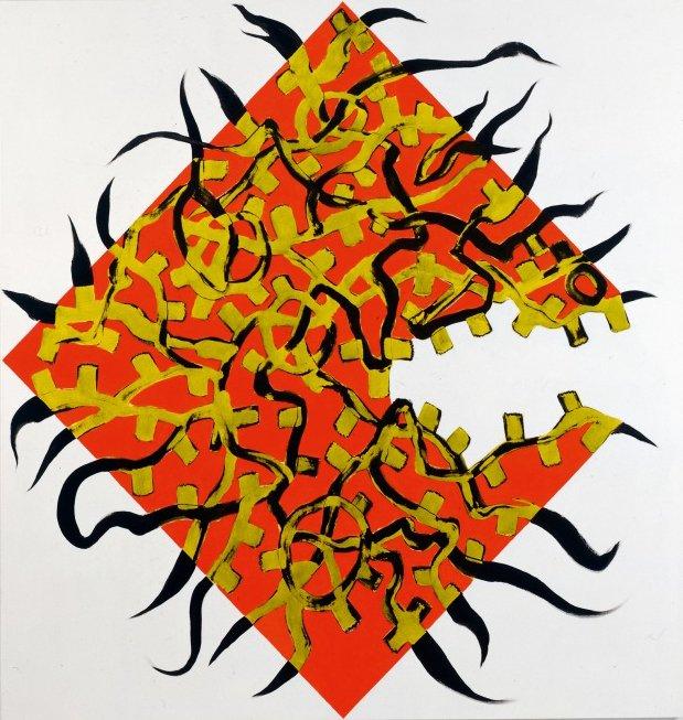 Charline von Heyl Now or Else 2009