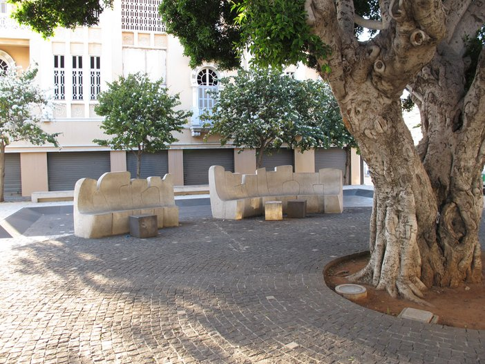 Choucair's public bench in downtown Beirut