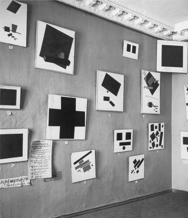 Installation view of Kazimir Malevich's paintings at 'The Last Futurist Exhibition of Painting 0:10', Petrograd, 1915