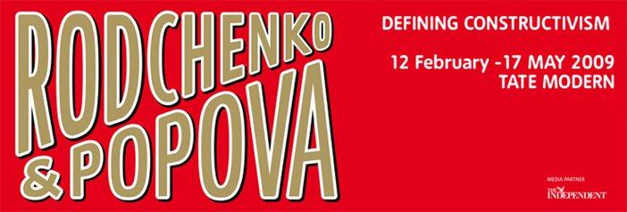 Rodchenko and Popova Defining Constructivism exhibition banner