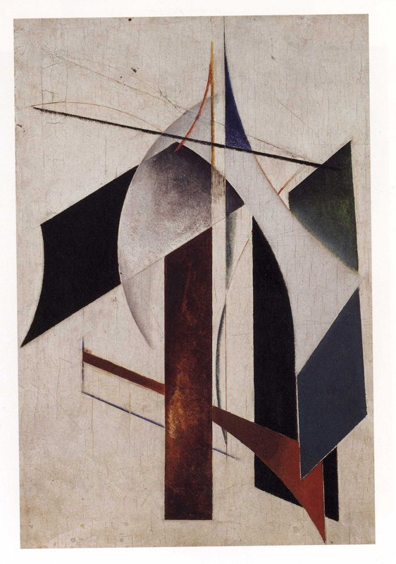 Aleksandr Rodchenko Composition No. 47 1917