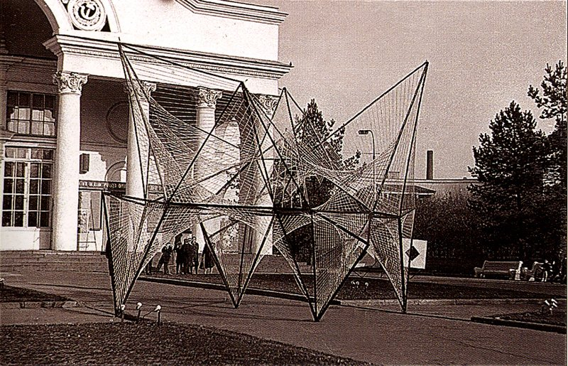 Francisco Infante Installation view of 'Galaxy' at VDNKh, Moscow 1967