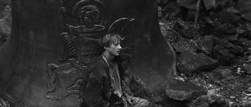 Andrei Tarkovsky Andrei Rublev 1966 St George embossed on the bell
