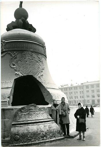 Wifredo Lam Moscow 1966