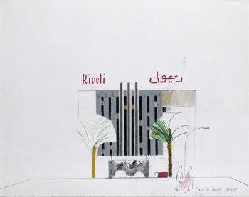 David Hockney, Place des Canons, Beirut, 1966