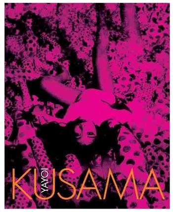 Yayoi Kusama Paperback cover