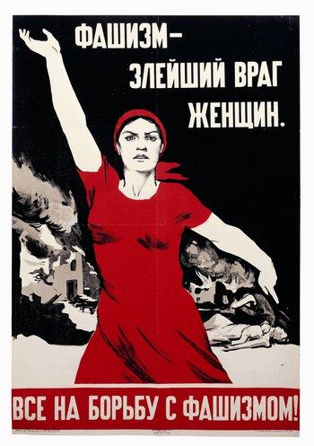 Nina Vatolina poster 'Fascism - The most evil enemy of women', Tate Modern, displays