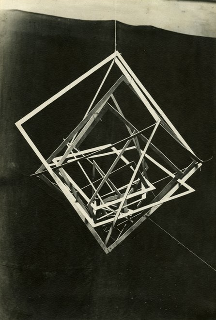 Aleksandr Rodchenko Hanging Spatial Construction no.11 (Square in Square) c.1921