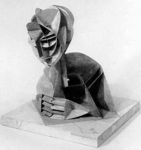 Naum Gabo Constructed Head No.2 (conceived c.1916)