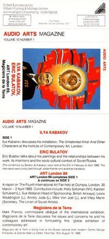 Audio Arts: Volume 10 No 1 Inlay
