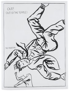 Raymond Pettibon Untitled Out! Out of the 1984