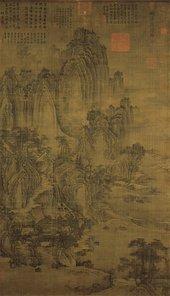 Jing Hao, Mount Kuangluc.900