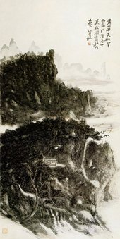 Huang Binhong, Pines and Mist date unknown