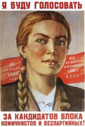 Nina Vatolina, I Will Vote for the Candidate's Bloc of Communists and Non-Party Members 1946. The David King Collection at Tate