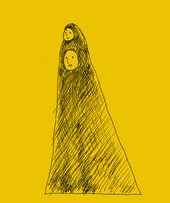 Mamoru Iriguchi, Visualisation for The Tallest
