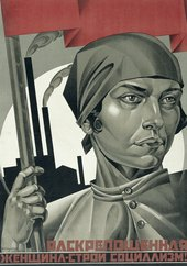 Adolf Strakhov Emancipated Woman – Build Socialism!  1926