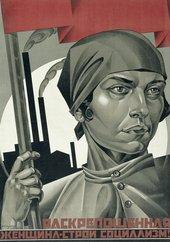 Adolf Strakhov,Emancipated Woman – Build Socialism! 1926.The David King Collection at Tate