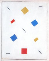 A rectangular painting with red, blue and yellow squares and oblongs with 5 black lines in between on a white background.