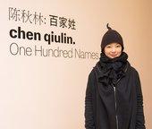 Artist Chen Qiulin