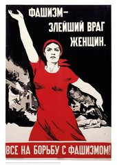 Fascism - The Most Evil Enemy of Women (exhibition poster)