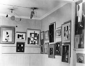 Fig.15 Installation view showing Anthony Hill's 1951 painted version of his collage Jeux (rightmost work on the back wall)