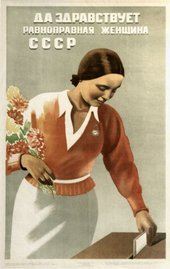 Maria Bri-Bein Hail the equal woman of the USSR 1939 Poster Courtesy Christina Kiaer