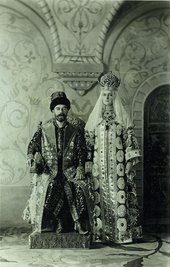 Tsar Nicholas II and Alexandra dressed for the Costume Ball in the Winter Palace, 1903