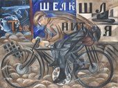 painting of a cyclist cycling along a cobbled street with cyrillic text surrounding him