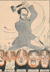 Boris Efimov, 'Karl Radek Skilfully Plays on the Brass Section Instruments', published in Krokodil, no.6, 1925, p.5.