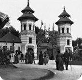Henri Rousseau: Jungles in Paris exhibition - Anonymous Javanese Village (Paris World Fair)
