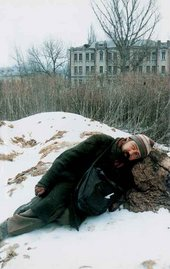 Boris Mikhailov From the series Case History 1999