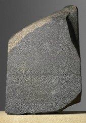 The Rosetta Stone Egypt, Ptolemaic Period, 196 BC, from Fort St Julien, el-Rashid (Rosetta)