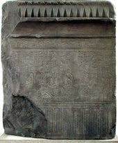 26th-dynasty limestone slab of Psamtik