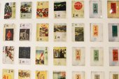 Covers and selected essay titles of Fine Arts magazine (Meishu) published from 1954 to 1966