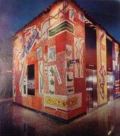 Hans Hofmann, Mosaic mural for the lift banks at 711 3rd Avenue, New York, 1956