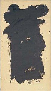 Morita Shiryū 蒼 (Sō; Deep Blue) 1954