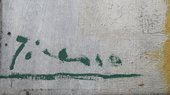 Signature at lower left corner added by Picasso in 1964