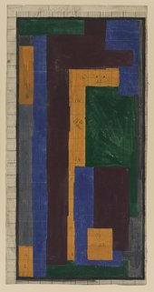 Attributed to Vanessa Bell or Duncan Grant Third in a series of rug designs 1913–15