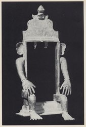 Bronze sculpture of the supreme Goddess as the Void, with projection-space for Her image, Andhra Pradesh, nineteenth century