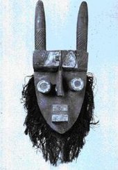 African Grebo mask bought by Pablo Picasso in 1912
