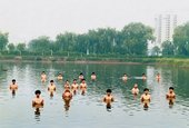 Performance of Zhang Huan To Raise the Water Level in a Fish Pond Beijing 1997